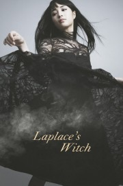 Laplace's Witch