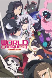 World Conquest Zvezda Plot