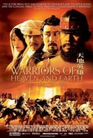 Warriors of Heaven and Earth