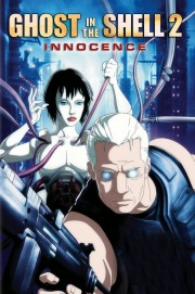 Ghost in the Shell 2: Innocence